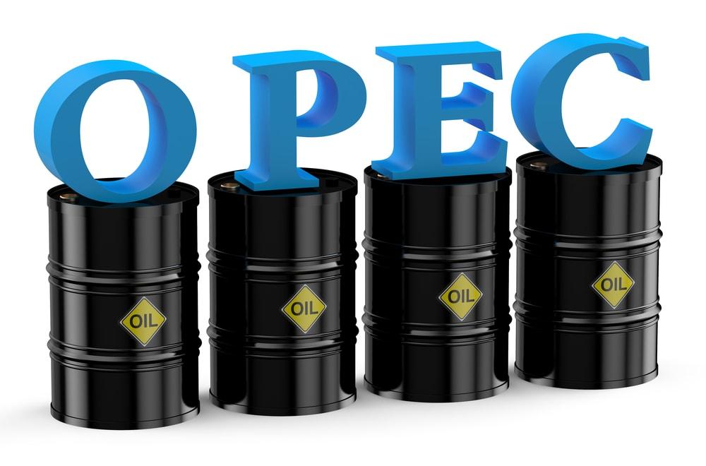 OPEC: dogovoreno smanjenje proizvodnje nafte do 2019. g. Nafta u petak već  poskupjela   Geopolitika News